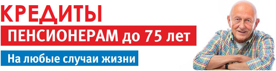 кредитная карта народного банка казахстана